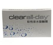 科莱博clear all-day
